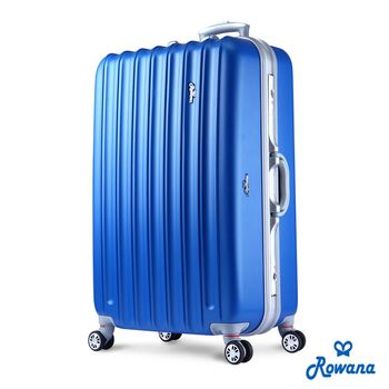 Rowana 經典直條鋁框旅行箱 28吋(多色任選)