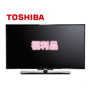 TOSHIBA東芝 40吋液晶電視(40P2450VS)(福利品) 全省免費標準桌上安裝