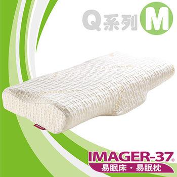 IMAGER-37易眠枕 智慧型 記憶枕 QM