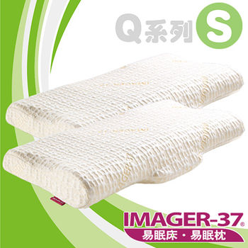 IMAGER-37易眠枕 智慧型 記憶枕 QS 對枕