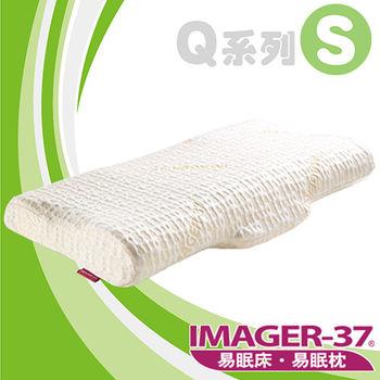 IMAGER-37易眠枕 智慧型 記憶枕 QS