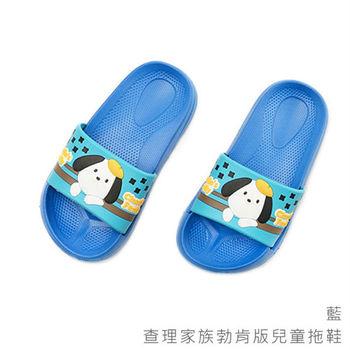【333家居鞋】查理家族勃肯版兒童拖鞋-藍色
