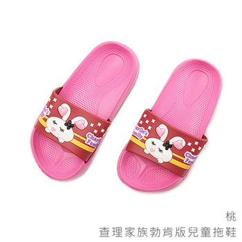 【333家居鞋】查理家族勃肯版兒童拖鞋-桃色