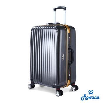 Rowana 金燦炫光PC鏡面鋁框行李箱 25吋(多色任選)
