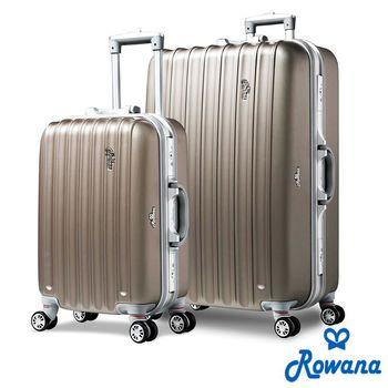 Rowana 經典直條鋁框旅行箱 20+28吋(多色任選)