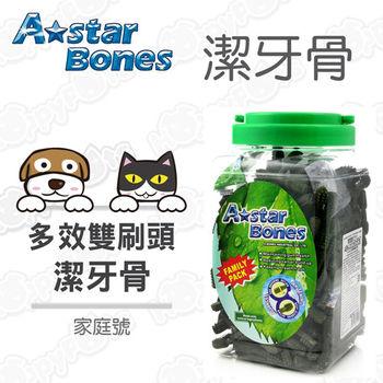 美國 A-Star Bones 多效雙刷頭潔牙骨-M 家庭號 (80支)