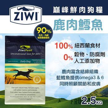【ZiwiPeak巔峰】90%鮮肉狗糧*鹿肉鱈魚*2.5KG