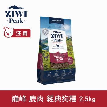 【ZiwiPeak巔峰】90%鮮肉狗糧*鹿肉*2.5KG