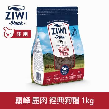 【ZiwiPeak巔峰】90%鮮肉狗糧*鹿肉*1KG