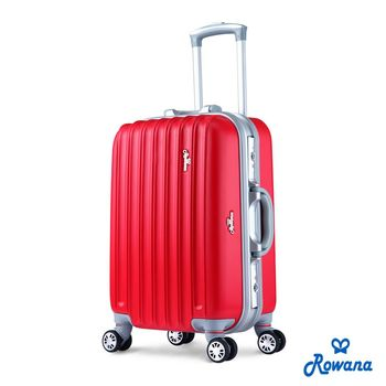 Rowana 經典直條鋁框旅行箱 20吋(多色任選)