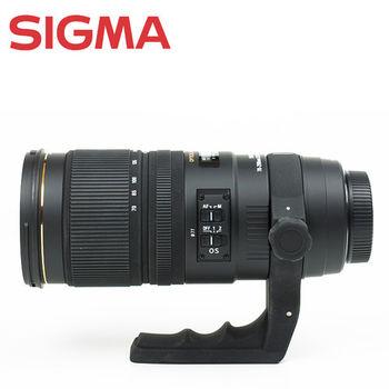 SIGMA 70-200mm APO F2.8 EX DG OS HSM (公司貨)