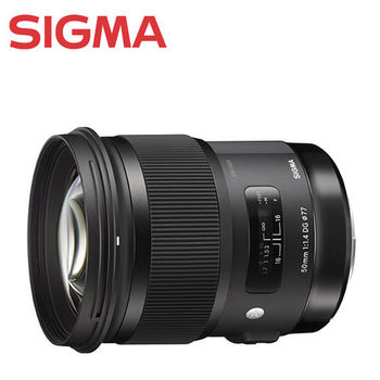 SIGMA 50mm F1.4 DG HSM Art (公司貨)