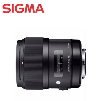 SIGMA 35mm F1.4 DG HSM ART (公司貨)