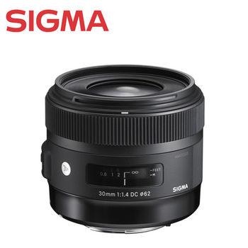 SIGMA 30mm F1.4 EX DC HSM Art (公司貨)