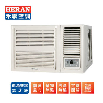 【HERAN 禾聯】5-7坪 窗型豪華系列空調HW-36P