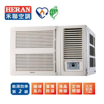 【HERAN 禾聯】8-10坪 窗型豪華系列空調HW-50P
