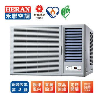 【HERAN 禾聯】13-15坪 窗型旗艦系列空調HW-85F