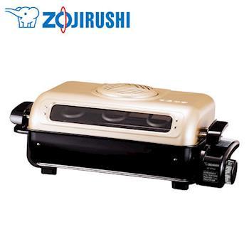 【象印】多功能電烤盤 EF-VFF40