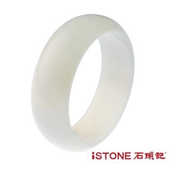 石頭記 典雅冰透白玉髓手鐲-寬版