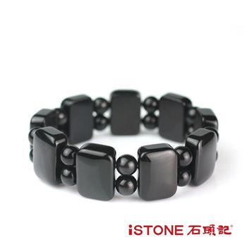 石頭記 黑曜石手鍊-能量之石