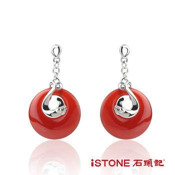 石頭記 白鋼紅瑪瑙耳環-連年有餘