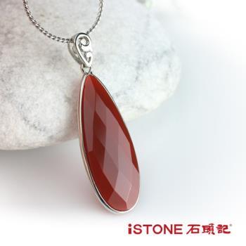 石頭記 白鋼紅瑪瑙項鍊-幸福記號
