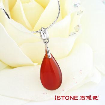 石頭記 鋼飾紅瑪瑙項鍊-幸福花語