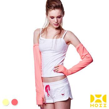 HOII先進光學美療布袖套-2色任選(范冰冰愛用款)