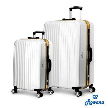 Rowana 金燦炫光PC鏡面鋁框行李箱 25+29吋(多色任選)