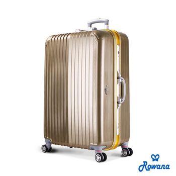 Rowana 金燦炫光PC鏡面鋁框行李箱 29吋(多色任選)