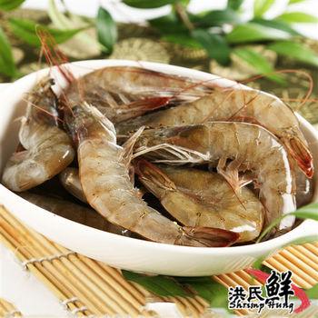 洪氏鮮蝦 - SGS無毒急凍大尾生蝦12包 (600g/每包30-35隻)
