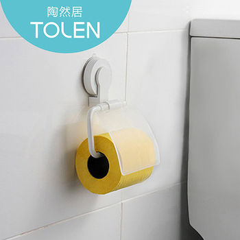 【Tolen陶然居】強力無痕吸盤-Hyco吸哈扣-捲筒衛生紙架(白)