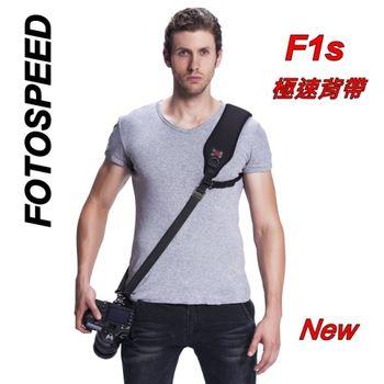 ~新版~FOTOSPEED F1s 黑金剛相機單肩極速背帶減壓背帶(更優氣墊肩帶)~金屬扣具.安全鎖定