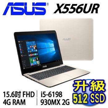 ASUS 華碩 X556UR 15.6吋FHD霧面  六代 i5-6198DU 獨顯2G  SSD筆電