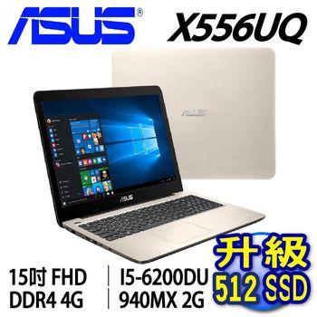 ASUS 華碩 X556UQ 15.6吋FHD霧面  六代 i5-6200U 獨顯2G  SSD筆電