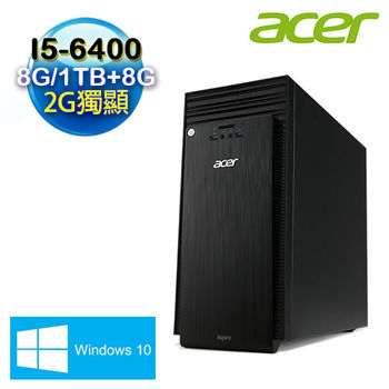 Acer 宏碁 TC-710 Intel i5-6400四核 2G獨顯 Win10 桌上型電腦 TC-710EE041