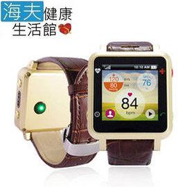 【蓋德科技】樂活天使 GCare700H 智慧型健康照護手錶 個人衛星定位器