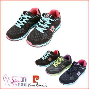 【ShoesClub】【167-PCT7405】皮爾卡登Pierre Cardin超輕量玩色款吸震氣墊運動鞋.2色 咖/灰 (女鞋)