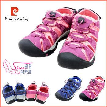 【ShoesClub】【167-PDH5242】皮爾卡登Pierre Cardin保護腳趾水陸兩用運動涼鞋.2色 藍/紫 (女鞋)