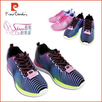 【ShoesClub】【167-PDL7624】皮爾卡登Pierre Cardin 斑馬紋超輕高機能慢跑鞋.2色 藍/粉 (女鞋)