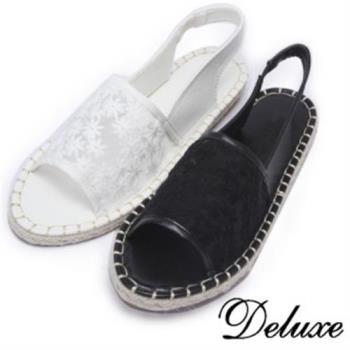 【Deluxe】雪花蕾絲網紗草編涼鞋(黑.白)