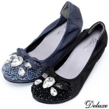 【Deluxe】真皮閃鑽包頭娃娃鞋(黑.藍)