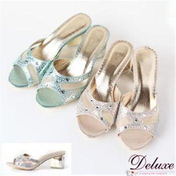 【Deluxe】Bling閃亮燙晶鑽加厚乳膠墊粗跟涼鞋(金.藍)