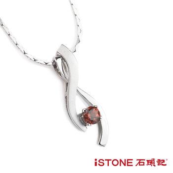 石頭記 925純銀石榴石項鍊-世紀女人
