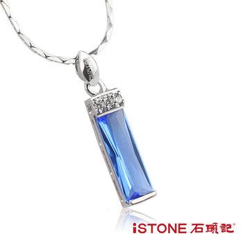 石頭記 925純銀藍水晶項鍊-長相依