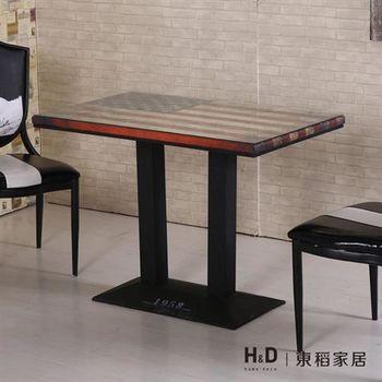 【H&D】美國4尺長方仿舊餐桌