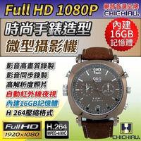~CHICHIAU~1080P 防水皮帶款手錶 16G 夜視微型針孔攝影機 ^#47 影音