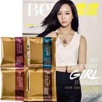 Bella儂儂雜誌(1年12期)贈 湛盧濾掛式咖啡(11克/20包)