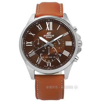 EDIFICE CASIO / EFV-500L-5A / 卡西歐羅馬紳士新時尚三環真皮手錶 咖啡x淺咖啡 45mm