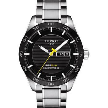 TISSOT PRS516 系列時尚機械腕錶-黑/42mm T1004301105100